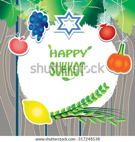 Jewish Holiday Sukkot greeting card design  - vector illustration of wooden wall with leaf, fruits hanging and David star. Greeting text Happy Sukkot. Traditional  four species. Eps 10. - stock vector