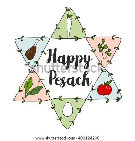 Jewish pesach passover greeting card seder stock vector 400124200 jewish pesach passover greeting card with seder doodle icons and jewish star vector illustration background m4hsunfo