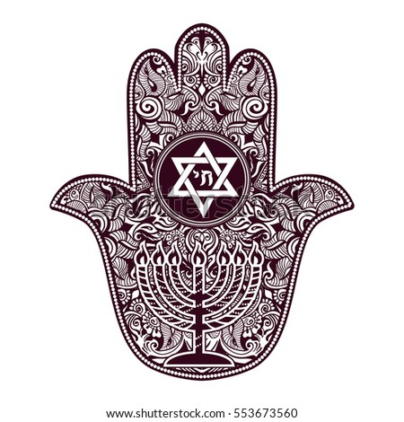 Jewish Symbols And Meanings