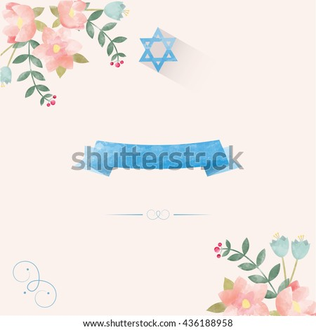 Jewish Wedding Stock Images, Royalty-Free Images & Vectors ...
