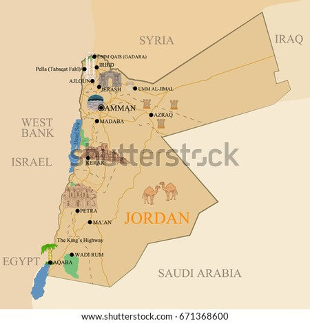 Political map syria stock vector 84706660 shutterstock jordanian tourist map with a designation of historical cultural reminders sciox Gallery