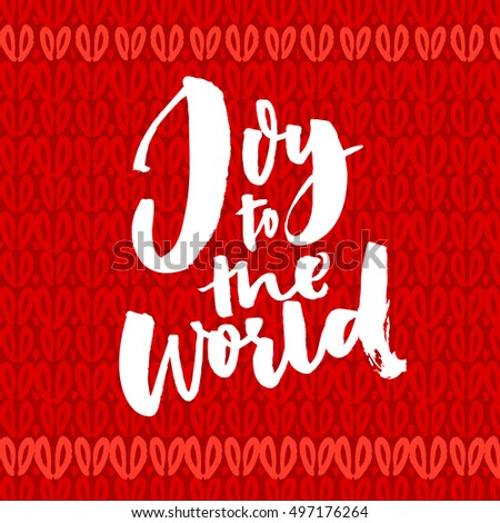 Joy To The World Christmas Stock Images, Royalty-Free Images ...