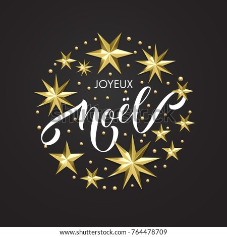 Joyeux noel french merry christmas holiday stock vector 764478709 joyeux noel french merry christmas holiday golden decoration calligraphy font for greeting card or invitation stopboris Gallery