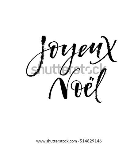 Joyeux Noel Postcard Merry Christmas French Stock Vector 514829146 ...