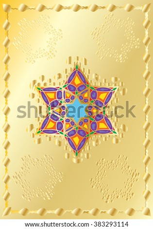 Judaic Gold background with oriental ornament. Vector, Clip Art for Art, web, print, wallpaper, greeting card, textile, fashion, fabric, texture, Furniture, Home decor and more graphic design. - stock vector