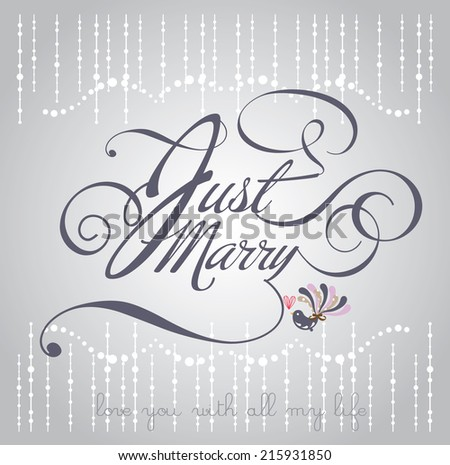 Just marry - stock vector