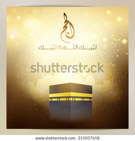 Kaaba and mosque gold glow eid adha mubarak for hajj greeting - arabic calligraphy - stock vector