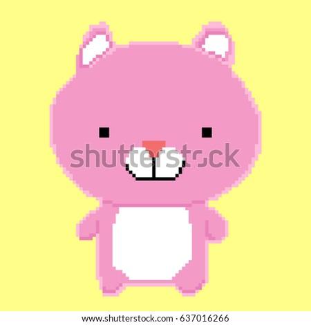 Célèbre Kawaii Pixel Art Cute Animal Stock Vector 637016266 - Shutterstock FN92