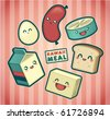 Kawaii smiling meal - stock vector