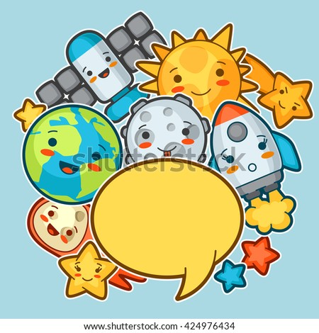 Kawaii space background. Doodles with pretty facial expression. Illustration of cartoon sun, earth, moon, rocket and celestial bodies. - stock vector