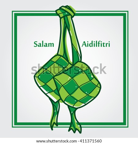 Ketupat hand drawing. Salam Aidilfitri means celebration day. - stock vector