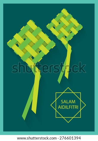 ketupat vector/illustration - stock vector