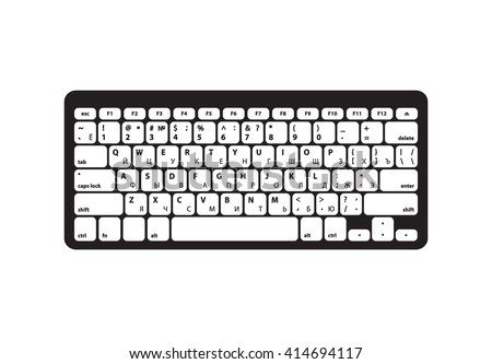 Keyboard with Cyrillic alphabet and Black body - Isolated Vector Illustration