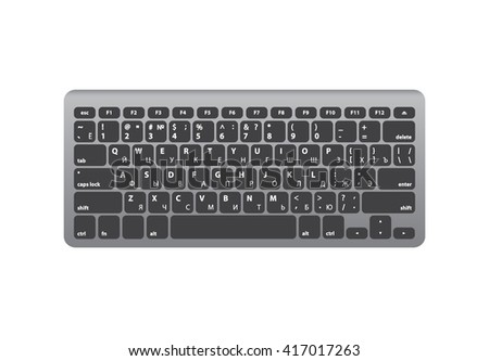 Keyboard with Cyrillic alphabet and Silver body - Isolated Vector Illustration