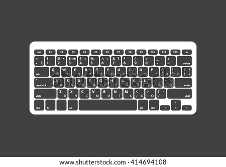 Keyboard with Cyrillic alphabet and White body - Isolated Vector Illustration