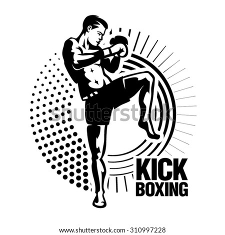 Kickboxer. Vector illustration in the engraving style - stock vector
