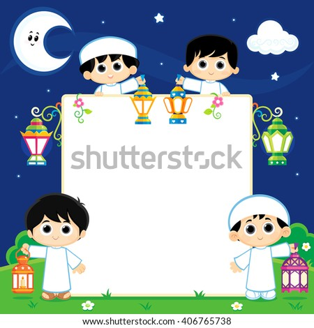 Kids Celebrating Ramadan and carrying  Lanterns and beside them empty board   - stock vector