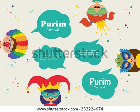 kids wearing different costumes. Jewish holiday Purim - stock vector