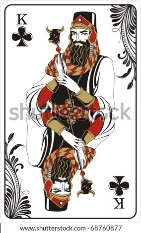 King of clubs from deck of playing cards, rest of deck available. - stock vector