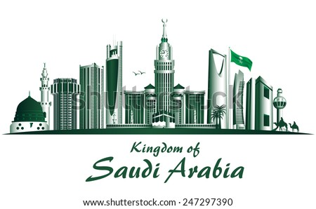 Kingdom of Saudi Arabia Famous Buildings. Editable Vector Illustration - stock vector