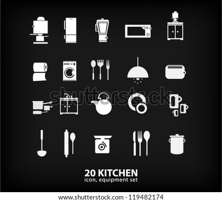 kitchen equipment set (vector) - stock vector