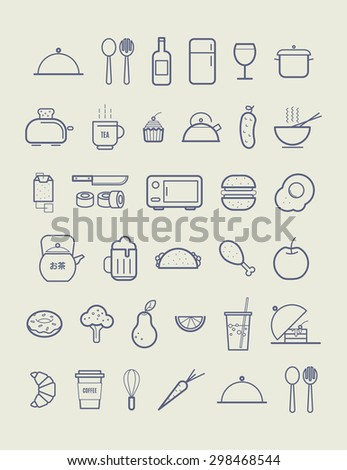Kitchen icons for cafe menu restaurant. Food icons.