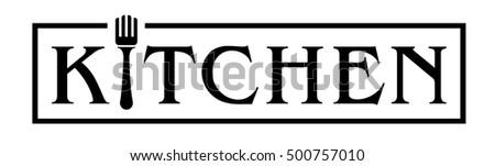 Kitchen Logo Fork Logo Design Black Stock Vector (2018) 500757010 ...
