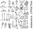 kitchen set in vector. Stylish design elements: pepper-box, fork, spoon, bowl, pan, mixer, scales, colander, knife and others - stock photo