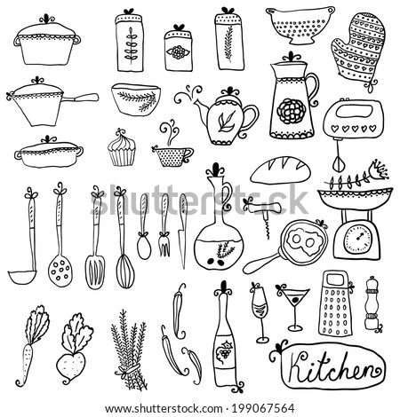 kitchen set in vector. Stylish design elements: pepper-box, fork, spoon, bowl, pan, mixer, scales, colander, knife and others - stock vector