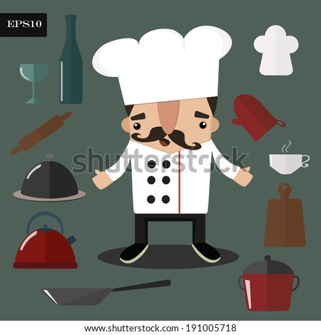 Kitchen tools and cook vector set - stock vector