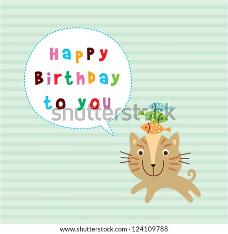 kitten birthday - stock vector