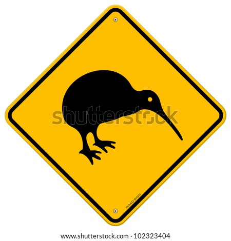Kiwi Yellow Sign