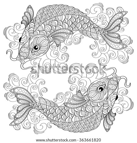 Koi fish. Chinese carps. Pisces. Adult antistress coloring page. Black and white hand drawn doodle for coloring book - stock vector