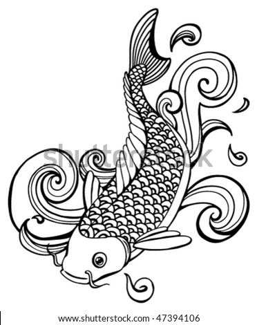 koi fish (vector) - stock vector
