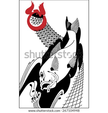 Koi fishes, hand drawn . Japanese style. Vintge style. Retro style. - stock vector