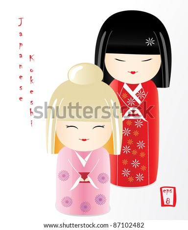 Kokeshi. Traditional japanese  wooden doll. Vector illustration - stock vector