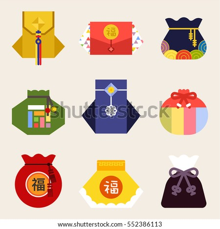 korea happy new year holiday tradition fortune bag vector illustration flat design