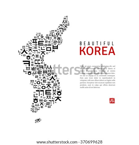 how to finish letters in korean