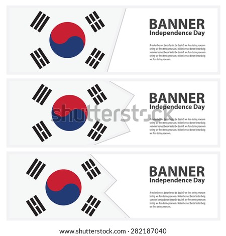 Korea South Flag banners collection independence day - stock vector
