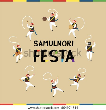 Korea traditional dance festival vector illustration flat design
