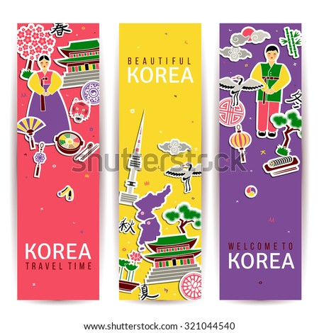 Korean banners set. Vertical cards with traditional symbols. Architecture and nature, letters of Korean alphabet. Hieroglyphs for four seasons of year. Perfect for Asian New Year. Vector illustration. - stock vector