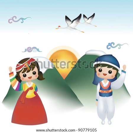 Korean Happy New Year with smiling little children - stock vector