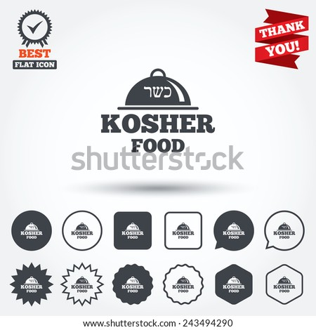 Kosher food product sign icon. Natural Jewish food with platter serving symbol. Circle, star, speech bubble and square buttons. Award medal with check mark. Thank you ribbon. Vector - stock vector