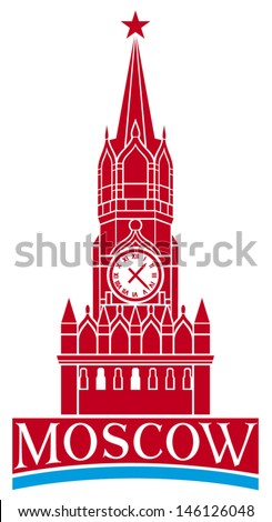 kremlin tower with clock in moscow, russia (spasskaya tower of the moscow kremlin, kremlin clock of the spasskaya tower, red clock tower of moscow, moscow kremlin tower, moscow design) - stock vector