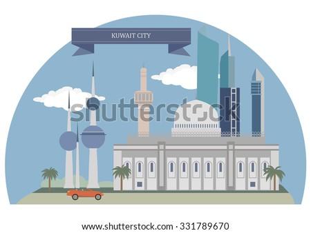 Kuwait City, Kuwait - stock vector