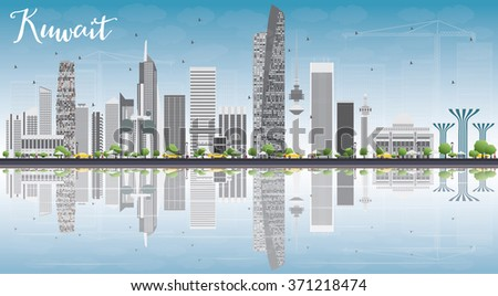 Kuwait City Skyline with Gray Buildings, Blue Sky and Reflections. Vector Illustration. Business Travel and Tourism Concept with Modern Buildings. Image for Presentation Banner Placard and Web. - stock vector