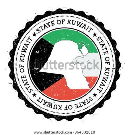 Kuwait map and flag in vintage rubber stamp of country colours. Grungy travel stamp with map and flag of Kuwait, vector illustration - stock vector