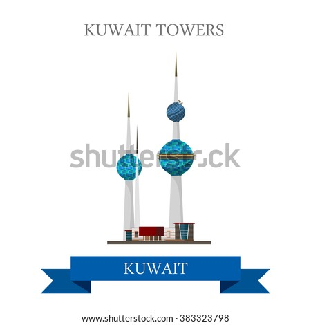 Kuwait Towers. Flat cartoon style historic sight showplace attraction web site vector illustration. World countries cities vacation travel sightseeing Asia collection. - stock vector