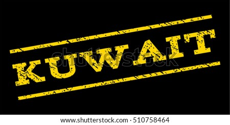 Kuwait watermark stamp. Text tag between parallel lines with grunge design style. Rubber seal stamp with unclean texture. Vector yellow color ink imprint on a blue background.