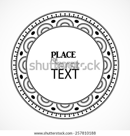 Label template with place for your text  - stock vector